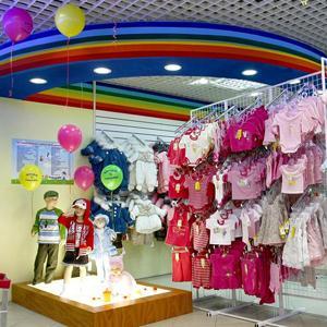 Детские магазины Каменки