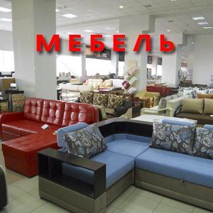Магазины мебели Каменки