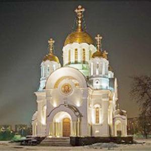 Религиозные учреждения Каменки