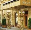Гостиницы в Каменке