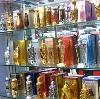 Парфюмерные магазины в Каменке