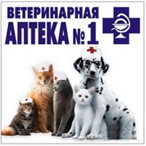 Ветеринарные аптеки Каменки